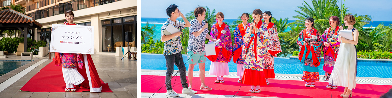 MODECON -Resort in Okinawa Endless Summerの画像